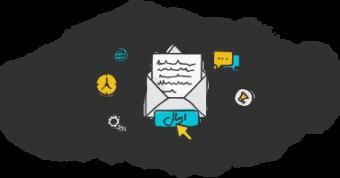 سازماندهی کمپین های ایمیل مارکتینگ