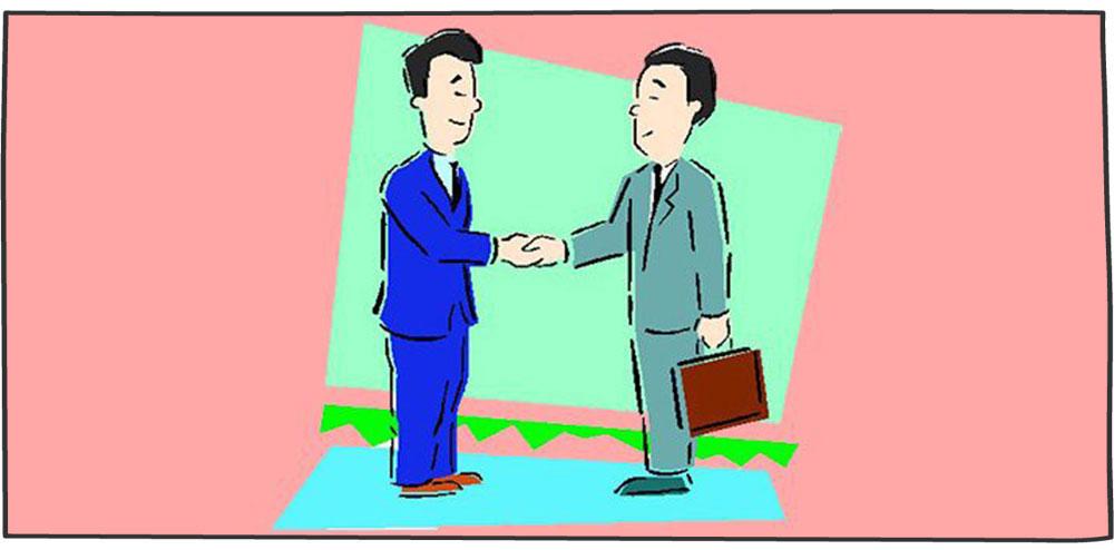 مذاکره فروش چیست