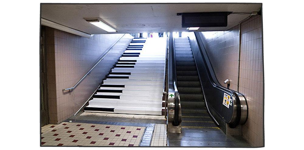 بازاریابی چریکی- پیانو
