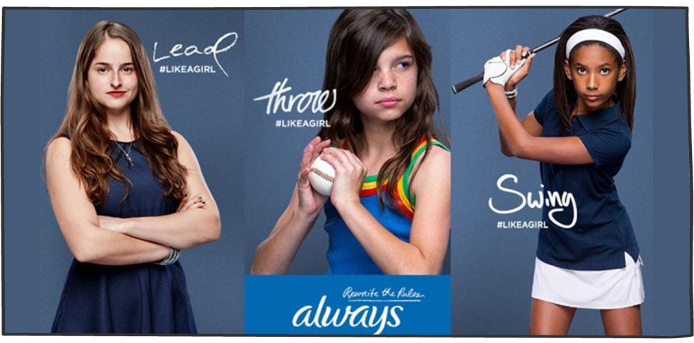 بازاریابی دیجیتالی- کمپین مثل یک دختر- محصولات بهداشتی الویز